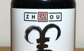 ZHOU Premium Horny Goat Weed Sexual Energy Complex 60ct - Sealed! READ 18