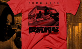 Mob T-Shirt Sicario Hitman Drug Narco Gang thug life weed marijuana 7